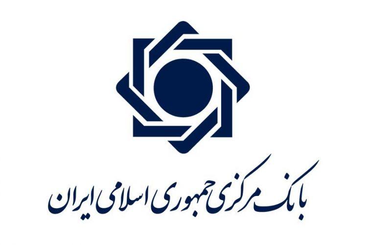 شرکت تولید کاغذ و اسناد چاپ اوراق بهادار